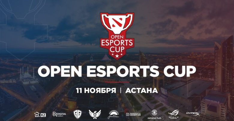 OPEN ESPORTS CUP