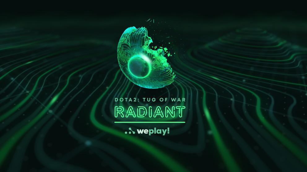 WePlay! проведет турнир по Dota 2 с призовым фондом 300 тысяч долларов
