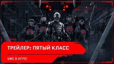 Photo of Обновление «Новый рубеж» в Warface. В игру добавили новый класс.