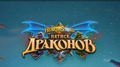 Photo of В Hearthstone вышло дополнение «Натиск драконов»